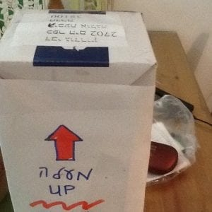 Our home-made package- we over-did it apparently.